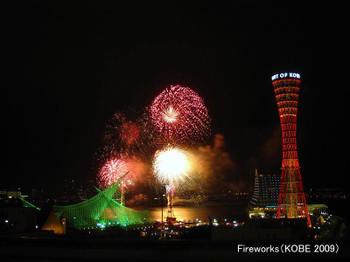 Kobefireworks09083