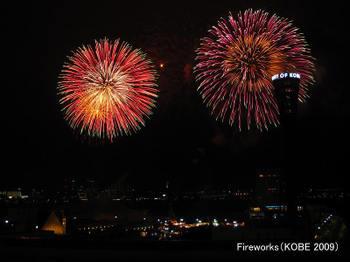 Kobefireworks09084