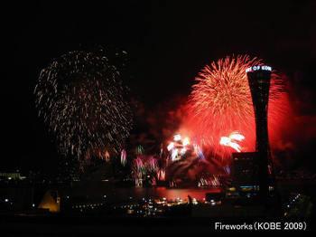 Kobefireworks09085