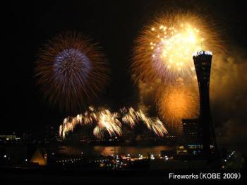 Kobefireworks09086