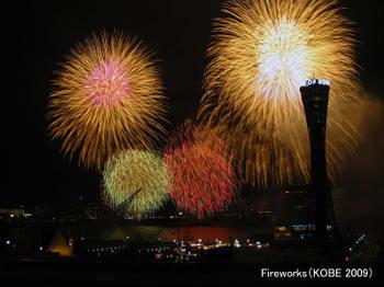Kobefireworks09087