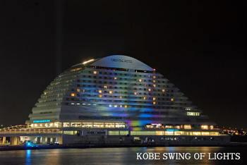 Kobeswing090811
