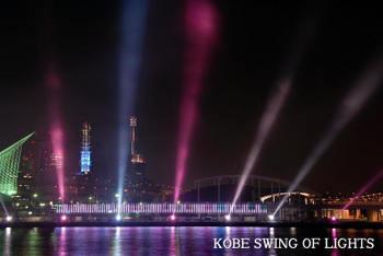 Kobeswing09087