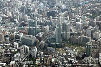 Tokyogitanda09081