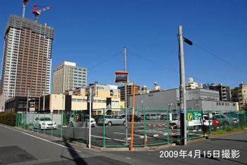 Tokyoosaki09083