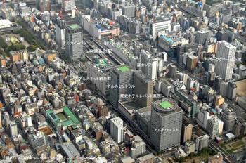Tokyokinshicho09081