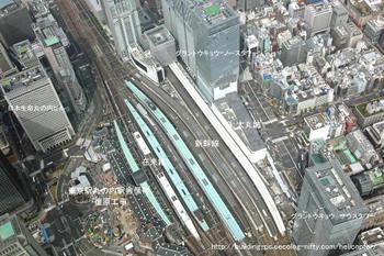 Tokyotokyo09081