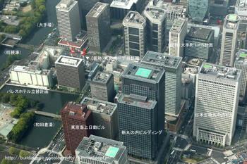 Tokyomarunouchi090811