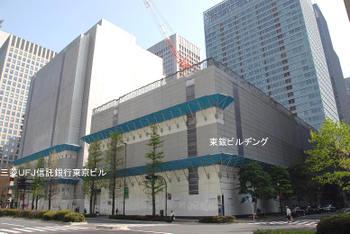 Tokyomarunouchi090813