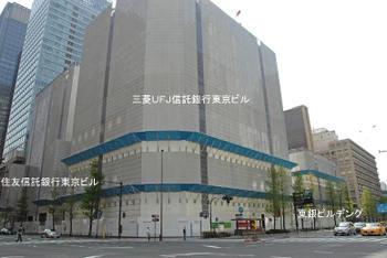 Tokyomarunouchi090815