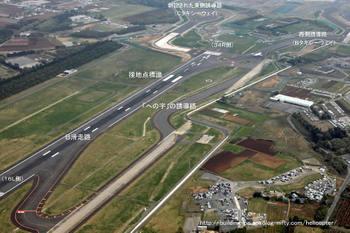 Chibanaritaair09081