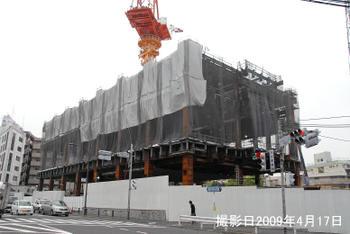 Tokyoshibuya09082