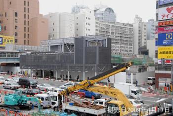 Tokyoshibuya09084