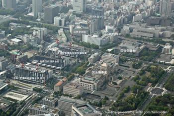 Tokyokokai09081