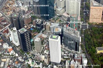 Tokyoshinjuku09091