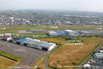 Chibanarita09092