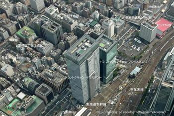 Tokyokyobashi09101