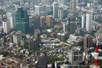 Tokyotoranomon09101
