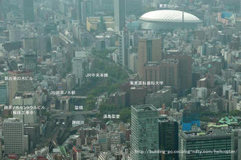 Tokyokanda09101