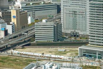 Yokohamamitsui09101