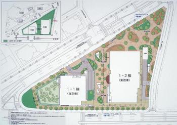 Tokyoshinjuku09104