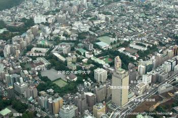 Tokyoocha09111