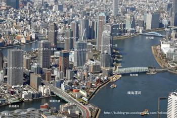 Tokyotsukishima09111