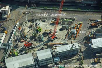 Tokyoskytree09113
