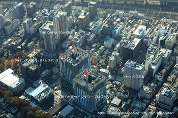 Saitamaomiya09111
