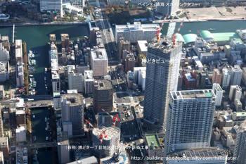 Tokyokatidoki09111