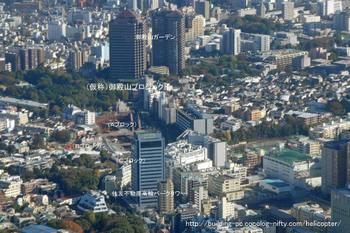 Tokyogotenyama09111