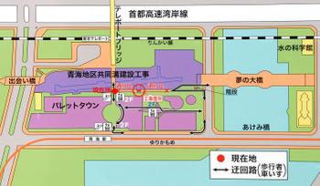 Tokyodaiba09119