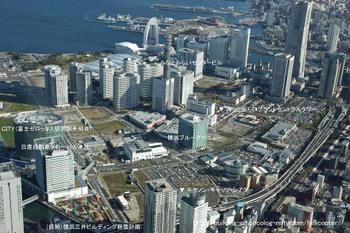 Yokohamamm2109111