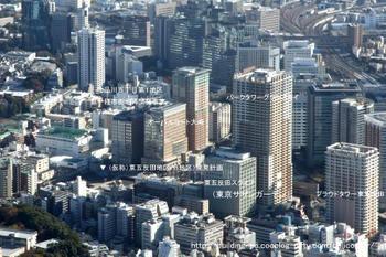 Tokyogotanda09121