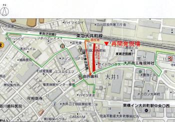 Tokyoooi091210