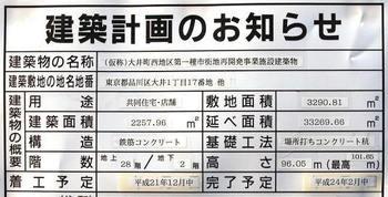 Tokyoooi09127