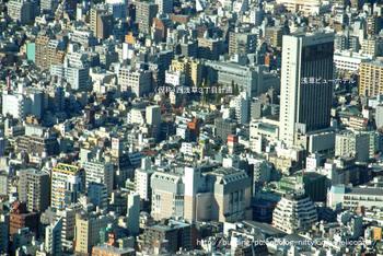 Tokyoasakusa09111
