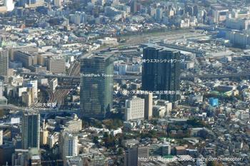 Tokyoosaki09121