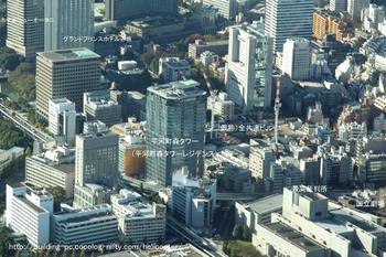 Tokyohirakawa09121