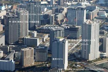 Tokyotoyosu09121