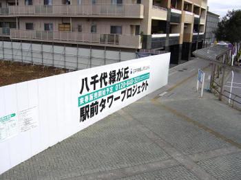 Saitamawarabi09123