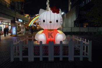 Tokyotama09128