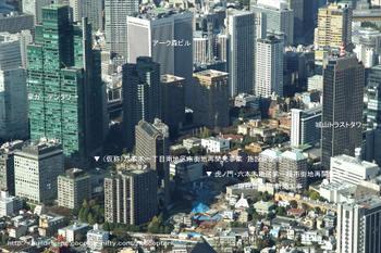 東京都港区虎ノ門4丁目の地図 住所一覧検索|地図 …