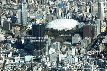 Tokyoidabashi10011