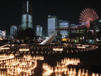 Yokohamamm2110012