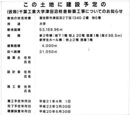 Chibanarashino10013