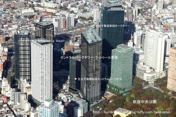 Tokyoshinjuku10011