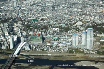 Tokyotamagawa10011