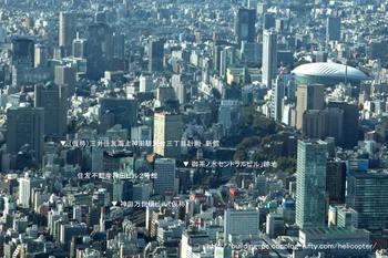 Tokyomansei10011