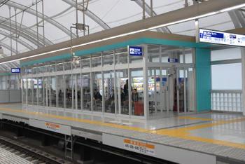 Tokyohigurashi10016